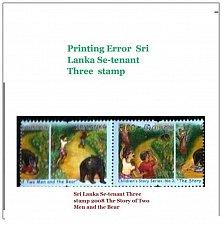 Buy Error Sri Lanka Stamps Setenant Set of 3 Childrens Story of Two Men and the Bear