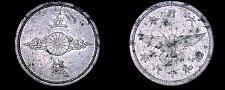 Buy 1941 (YR16) Japanese 5 Sen World Coin - Japan WWII Era