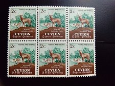 Buy Ceylon 1958 SG 448 Sambars Ruhuna National Park mnh block of 6