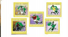 Buy COMOROS (Comores) 2010 Sports - Football World Cup - South Africa
