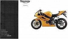 Buy 2006-2007-2008 Triumph Daytona 675 Service Manual on a CD