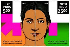 Buy India Commemorative Stamp 2016 se tenaInternational Womens Day India - UN Women