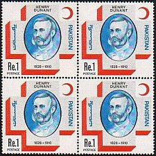 Buy Pakistan STAMP Rs 1 BLOCK OF 4 Pakistan Stamps 1978 Henry Dunant Red Cross