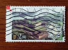 Buy Croatia USED Stamp 2003 Mi654 Croatian Towes and Fortresses