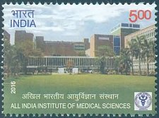 Buy India MNH 1v Stamp 2016 All India Institute of Medical sciences, New Delhi