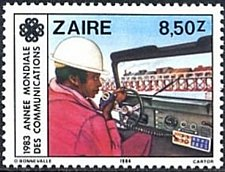 Buy Zaire1v mnh Stamp 1984 Portable radio communication