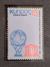 Buy Cyprus 1v mnh 1979 Mi 508 50 Years Int'l Bureau of Education and UNESCO emblems