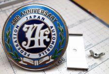 Buy Universal JDM JAF Japan Automotive Federation emblem Front badge Blue White
