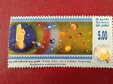 Buy Sri Lanka 1v Used Stamp Thematic Buddhism 2600 Sambuddhatva Jayantiya