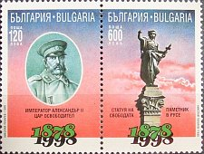 Buy Bulgaria 1v mnh stamp Mi 4327-28 120th anniversary of Bulgarian's liberation
