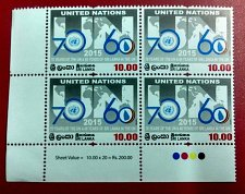 Buy Sri Lanka MNHBlock of 4 with T/L 2015 1V Stamp on 70 Years of the United Nations