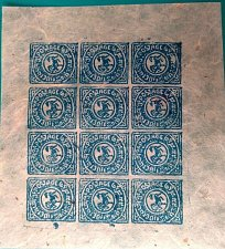 Buy China Tibet FORGERY Block of 12 Reprint on Handmade Paper