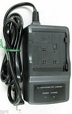 Buy Sharp BATTERY CHARGER camcorder VL 8 VL 8888 electric power supply wall adapter