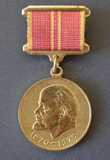 Buy Soviet Union medal with Lenin on the front