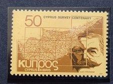 Buy Cyprus 1v mnh 1979 Mi 510 Cyprus Survey Centenary - Lord Kitchener