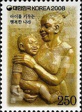Buy Korea Republic 1v mnh 2008 stamp Happy Nation that Nurtures Kids