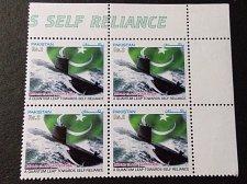 Buy Pakistan STAMP Rs 2 2003 BLOCK OF 4 Pakistani flag and submarine
