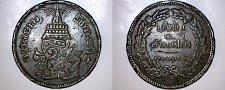 Buy 1876 CS1238 Thai 2 Att World Coin - Thailand Siam