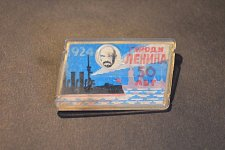 Buy Soviet Union badge, celebrating 50 years jubilee of Leningrad city,