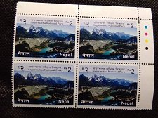 Buy Nepal BLOCK OF 4 with t/light mnh Stamp 2015 Shuklaphanta Wildlife Reserve