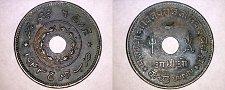 Buy 1943 VS2000 Indian Independent Kingdom Kutch 1 Adhio World Coin - India