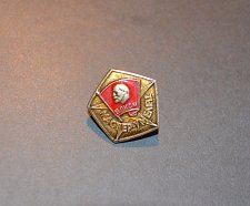 Buy Soviet Union badge, award for smart
