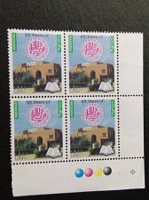 Buy Pakistan STAMP Rs 2 2003 BLOCK OF 4 25 Years of Pakistan Academy of Letters,