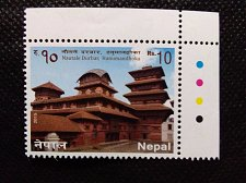 Buy Nepal 1v mnh Stamp 2015 Nautale Durbar, Kathmandu Architectural Monuments