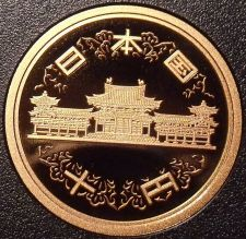 Buy Gem Cameo Proof Japan Year 3 (1991) 10 Yen~Hoodo Of Byodo-in Temple~Free Ship