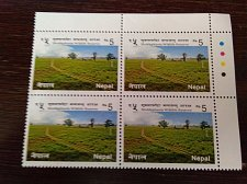 Buy Nepal BLOCK OF 4 with t/light mnh Stamp 2014 Shuklaphanta Wildlife Reserve
