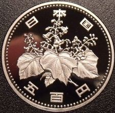 Buy Gem Cameo Proof Japan Year 3 (1991) 500 Yen~Pawlonia Flowers~Free Shipping