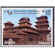 Buy Nepal 1v Stamp MNH religious theme Nautale Durbar, Hanumandhoka...