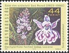Buy Hungary 1v mnh stamp Michel 4811 Rezső Soó, botanist