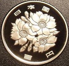 Buy Gem Cameo Proof Japan Year 3 (1991) 100 Yen~Cherry Blossoms~Free Shipping