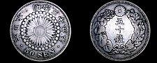 Buy 1906 (Yr39) Japanese 50 Sen World Silver Coin - Japan - Mutsuhito
