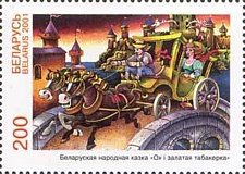 Buy Belarus 1V MNH STAMP 2001 Belorussian Popular Tale Fairy Tales