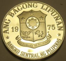Buy Philippines 1975 Piso Proof~Only 37,000 Minted~Jose Rizal~Free Shipping