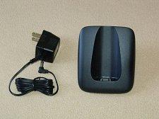Buy Motorola Remote BASE wP = L603M L601M L602M L604M L605M handset stand cradle ac