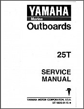 Buy Yamaha 25T 25 HP 2-Stroke Outboard Service Manual on a CD