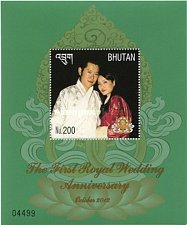 Buy Bhutan MNH Sheet 2012 on 1st Anniversary of the Royal Wedding of Khesar & Pem