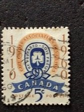 Buy Canada Used stamp 1v #389 - Girl Guide Emblem (1960) 5¢