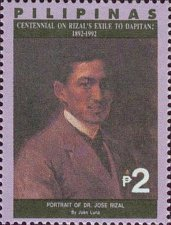 Buy Philippines 1992 Stamp mnh set of 2 Dr. Jose Rizal's Exile to Dapitan Centennial