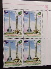 Buy Pakistan STAMP Rs8 BLOCK OF 4 Pakistan Thailand Joint Issue