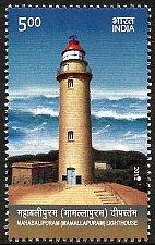 Buy INDIA, 2012, Lighthouses Of India, Set 2 v, MNH, (**)