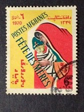 Buy Afghanistan 19701v used Stamps Mothers Day Mother & Child