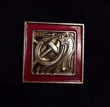 Buy Soviet Union badge