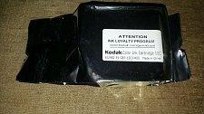 Buy KODAK 10c color ink jet - ESP 3250 ESP 5210 ESP 5250 ESP 7250 all in one printer