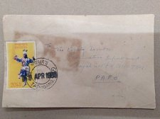 Buy BHUTAN 1986 Normal Cover Local Post mark from Tashigang Post Office