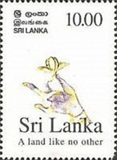 "Buy SRI LANKA 1Value MNH Stamp 2002 Tourism ""A Land Like No Other"" Rs10.00 SG 1592"