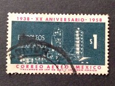 Buy Mexico 1v used stamp 1958 Airmail - The 20th Anniversary of Nationalization of O